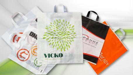 Βιομηχανία πλαστικών Χατζηκοσμάς | Τσάντες Loop Handle