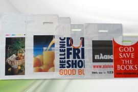 Plastic Industry Chatzikosmas | Bags for brand shops