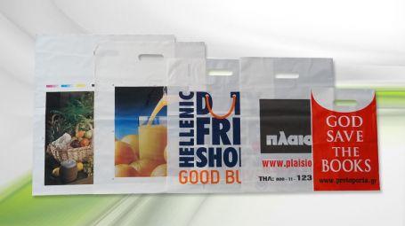 Βιομηχανία πλαστικών Χατζηκοσμάς | Τσάντες εμπορικών καταστημάτων