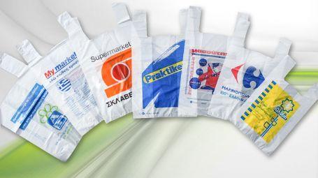 Βιομηχανία πλαστικών Χατζηκοσμάς | Τσάντες ταμείων για Super Markets