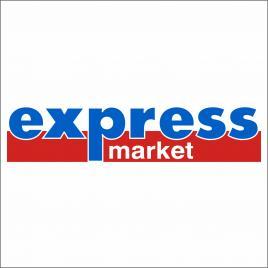 Βιομηχανία πλαστικών Χατζηκοσμάς | express market