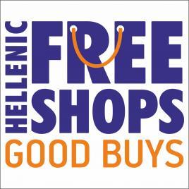 Βιομηχανία πλαστικών Χατζηκοσμάς | hellenic free s