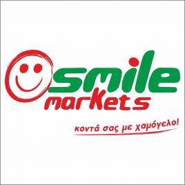 Βιομηχανία πλαστικών Χατζηκοσμάς | Smile markets